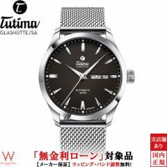 無金利ローン可 チュチマ TUTIMA フリーガースカイ FLIEGER SKY 6105-28 メンズ 高級 腕時計 ブランド 自動巻 ブラック
