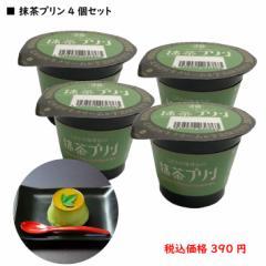 【公式・丸福珈琲店】こだわり珈琲店の抹茶プリンお得な4個セット