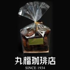公式・丸福珈琲店 珈琲ラスク スイーツ 焼き菓子 ラスク お試し ギフト お返し プチギフト 母の日