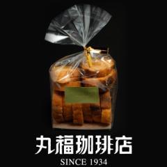 公式・丸福珈琲店 ファミリーラスク スイーツ 焼き菓子 ラスク プチギフト 引越 お返し お配り