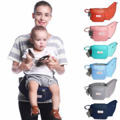 全店2点送料無料 抱っこひも 赤ちゃん  ベビー 抱っこ紐 ウエストポーチタイプ ヒップシート 腰ベルト抱っこひも 子守帯 出産祝い