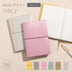 【30代女性】ママが使いやすい2022年の手帳!今年のスケジュールはコレに決めた!