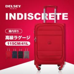 スーツケース キャリーケース キャリーバッグ 超軽量 機内持ち込み sサイズ 小型 41L 1-3泊 2年保証 DELSEY INDISCRETE ソフトキャリー