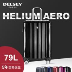 スーツケース キャリーケース キャリーバッグ Mサイズ 中型 79L 4-7泊 5年保証 DELSEY HELIUM AERO 拡張 鏡面加工 tsa ロック 8輪