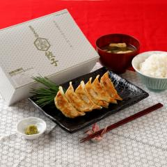 東京名物 肉汁おとど餃子 柚子胡椒付 30個入り/レビューを書いて送料無料