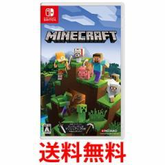 Minecraft (マインクラフト) ニンテンドースイッチ 送料無料