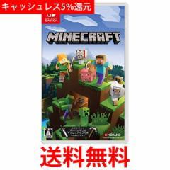 ◆新品◆ Minecraft (マインクラフト) ニンテンドースイッチ 送料無料