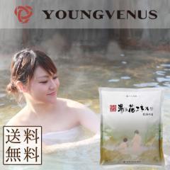 ヤングビーナス 2.2kg 2,200g 詰め替え用 送料無料 入浴剤