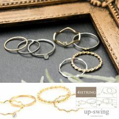指輪 ファッションリング 立爪 一文字 フラット ウェーブ 5号 9号 11号 リング ゴールド