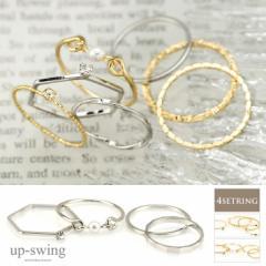 指輪 5号 9号 11号 パール 3mm 一文字 立爪 スクリュー フラット シルバー ゴールド