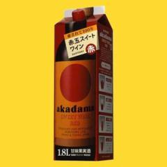 赤玉スイートワイン 赤 1.8L紙パック サントリー (日本・赤ワイン)