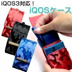 ● iQOS3 対応! アイコスケース 迷彩柄 タイプB ストラップ付  iQOSケース  アイコスカバー 加熱式タバコ入れ カモフラ アイコス3