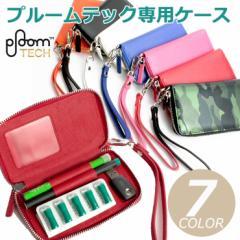 プルームテック専用ケース カード入れ付き(全7色) プルームテック プルームテックケース おしゃれ かわいい ビタシグ ビタボン
