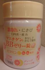 【第3類医薬品】肌あれ・にきび・口内炎・疲れ 水なしでかんで服用              マスチゲンBBゼリー錠 120錠(3日分)