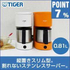 コーヒーメーカー タイガー ACC-S060 ステンレス サーバー タイプ 0.81L 6杯