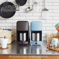 タイガー コーヒーメーカー ステンレスサーバー (0.81L) ADC-A060 コーヒー 6杯分 ステンレス サーバー 保温機能 濃度調節