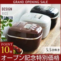 【オープニングセール実施中】 IH炊飯器 5.5合 タイガー 圧力 IH JPC-A100 土鍋 コーティング 麦ごはん