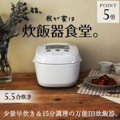 IH炊飯器 5.5合タイガー JPE-B100W 早炊き 調理 時短 土鍋コーティング 麦ごはん