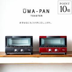 オーブントースター タイガー KAE-G13N うまパン ワイド 食パン おしゃれ 1300W