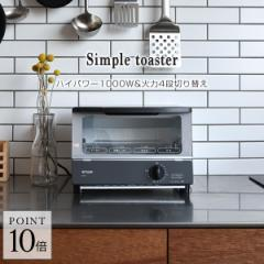 オーブントースター タイガー KAK-B100HW ウォームグレー ワイド 調理 一人暮らし 高火力