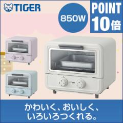 オーブントースター タイガー KAO-A850 トースター やきたて ぷちはこ おしゃれ 一人暮らし