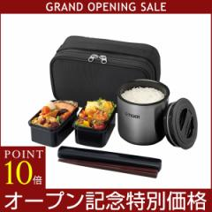 【オープニングセール実施中】 弁当 まほうびん弁当箱 タイガー LWY-E461K ブラック 保温 魔法瓶 ランチ