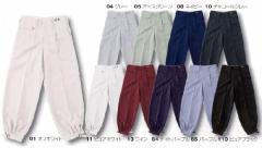 ロングニッカズボン ニッカポッカ 73〜100cm!激安!