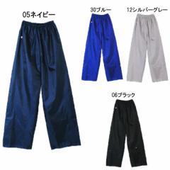 ヤッケパンツ M〜3L