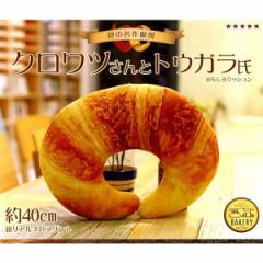 クロワッサン 唐辛子 クッション パン型 3Dプリント おもしろ 枕 昼寝 インテリア ユニーク かわいい リアル 置き物 雑貨