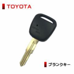 高品質 ブランクキー トヨタ bB スペアキー 横 1穴 1ボタン 合鍵 キーレス 割れ 折れ 劣化時の 交換 に TOYOTA