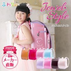 ランドセル ふわりぃ ジュエルスタイル  女の子用 2020年 日本製 キャメル