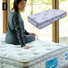 マットレス ダブル ポケットコイル Premium Suite Diamond(ダイヤモンド) D