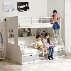 上下サイズ違い/引き出し収納/ラック収納 二段ベッド 2段ベッド シングル セミダブル 親子ベッド Lagos(ラゴス) 2色対応 子ども 家具
