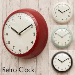 掛け時計 壁掛け時計 時計 おしゃれ 直径23.5cm Retro Clock(レトロクロック) 4色対応