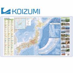 学習机用 コイズミ2018 デスクマット 日本地図 YDS-965 MP