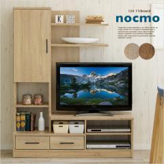32v型まで対応/大容量収納/アシメントリーデザイン ハイタイプ 幅120cm テレビ台 テレビボード 収納付き nocmo(ノクモ) 2色対応