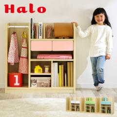 子供部屋 インテリア 収納 棚 ワイド 幅94cm キャスター付き ランドセルラック Halo2(ハロ2) 4色対応 子ども 家具