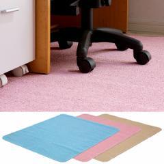 学習机にぴったりサイズ デスクカーペット カーペット ラグ マット ラグマット ラグカーペット 無地 110×130cm 3色対応