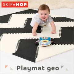 サイドパーツ付き ジョイントマット ベビー キッズ 40枚セット(三角形タイル)防音 保温 SKIP HOP Playmat geo(プレイマット・ジオ)