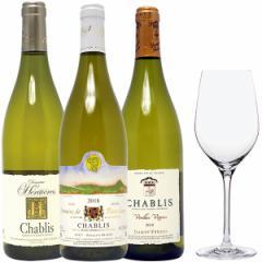 ワインセット 送料無料 お試しセット シャブリ101蔵特選 白ワイン3本セット+クリスタルグラス1客 750mlx3本ワイン+グラス1客^W0H306SE^