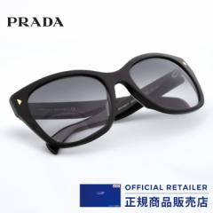 27074d688ff9 プラダ サングラス PRADA PR09SSF 1AB0A7 56サイズ