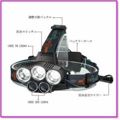 LEDヘッドライト超高輝度10000ルーメン防水仕様5段階点灯モードSOSフラッシュ機能