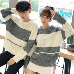 ペアニットセーター ペアルック 幸せな恋人 セーター メンズ レディース ケーブル編みプルオーバー 男女兼用 ボーダーのデザイン お揃い