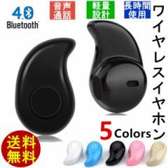 iPhone イヤホン ブルートゥース カナル イヤホン Bluetooth ランニング ワイヤレスイヤホン ワイヤ