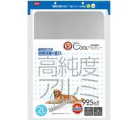 マルカン ひんやりクールアルミプレート 2L わんぱく犬用猫用 ペット用 動物用