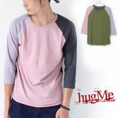 hugMe(ハグミー) クレイジーカラー7分袖ベースボールTシャツ メンズ ファッション