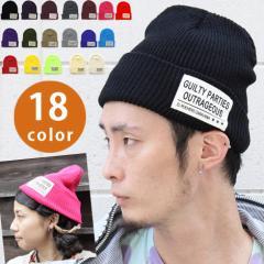 MILITARY WATCH KNIT CAP ミリタリーニットキャップ 帽子 ニット帽 メンズ レディース 秋 冬 秋冬 とん