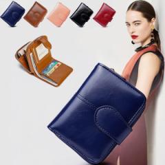 ミニ財布 財布 レディース 二つ折財布 大容量  ギフト ウォレット 女性用 かわいい 可愛い 大人 カード 小銭入れ 人気 二つ折り