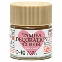 タミヤ TAMIYA デコレーションカラー D-10 ミルクティ デコレカラーD10ミルクティ