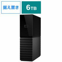 WESTERN DIGITAL 外付けHDD My Book 2020 6TB My Book ブラック WDBBGB0060HBK-JESE